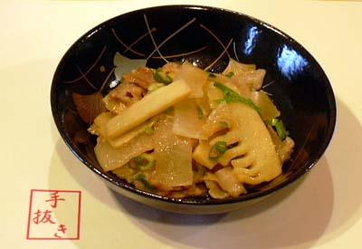 daikontakenoko.JPG