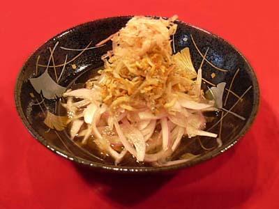 onionsuraisu.JPG