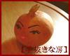 tenukinabou01.JPG